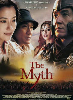 The Myth 2005 Hindi dubbed mobile movie Download 1